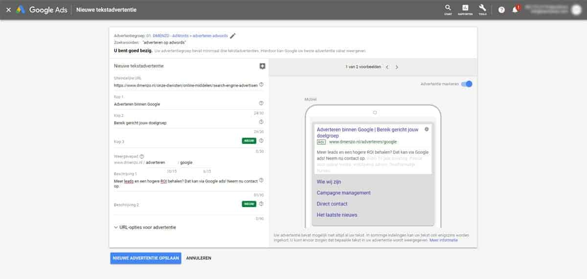 Google-Search-ads